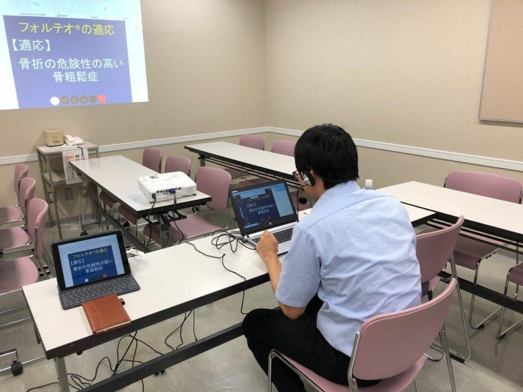 インターネットを通じて愛知県内の医師へ講演中の様子